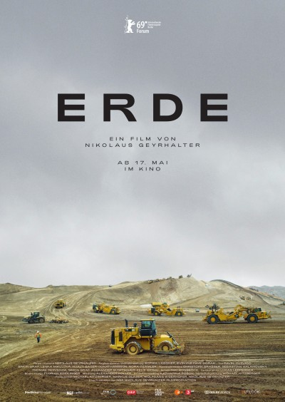 erde - screening room