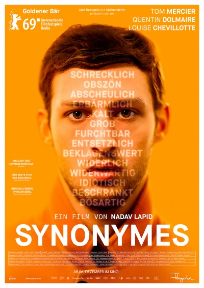 synonymes - screening room