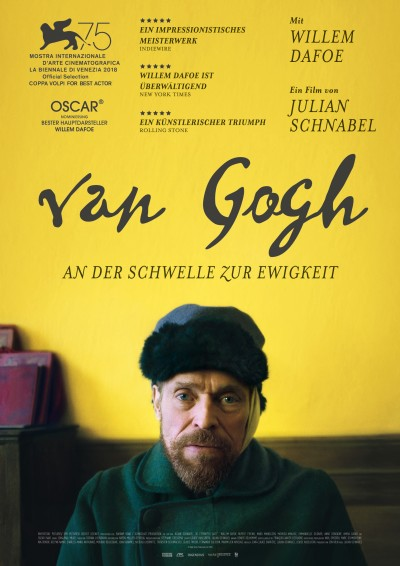 van gogh - screening room