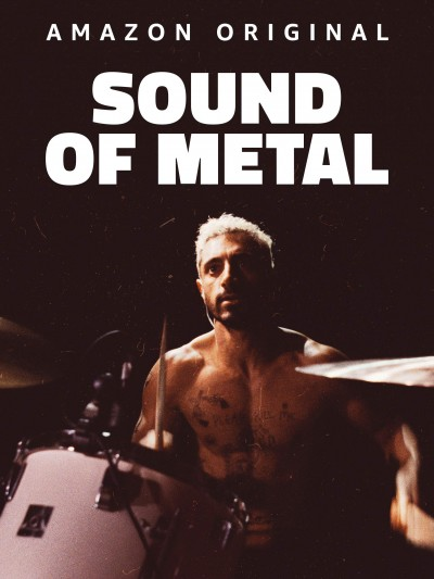 screening room - sound of metal