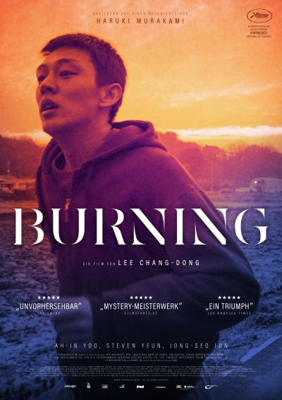 burning - screening room