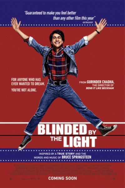 blinded by the light - screening room