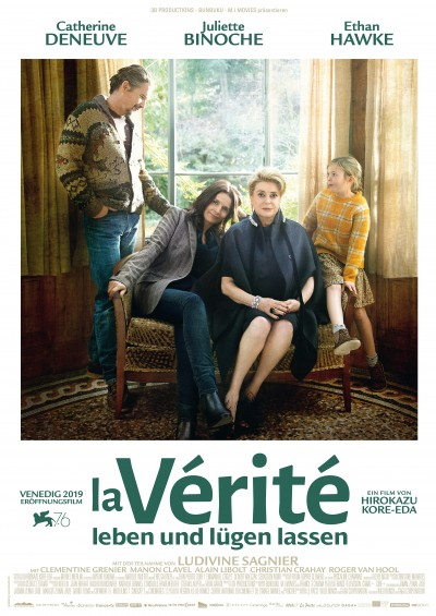 la verité - screening room