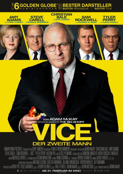 vice - screening room