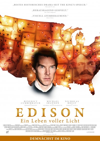 screening room - edison